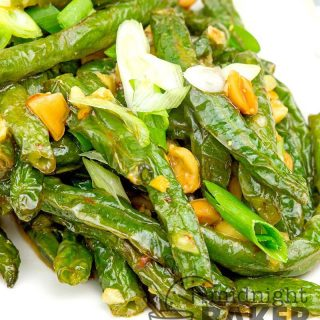 These Asian dry fried green beans can be a complete meatless vegan meal!